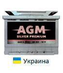 AGM (Аджием)