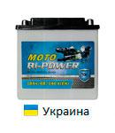 BI-Power (Би павер)
