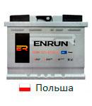 Enrun (Энран)