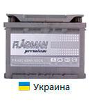 Flagman (Флагман)