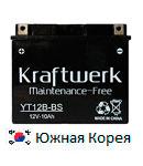 Kraftwerk (Крафтверк)