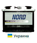 Nord (Норд)