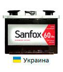 Sanfox (Санфокс)