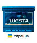 Westa (Веста)
