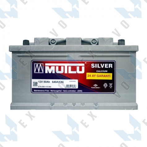 Аккумулятор Mutlu 80Ah R+ 640A