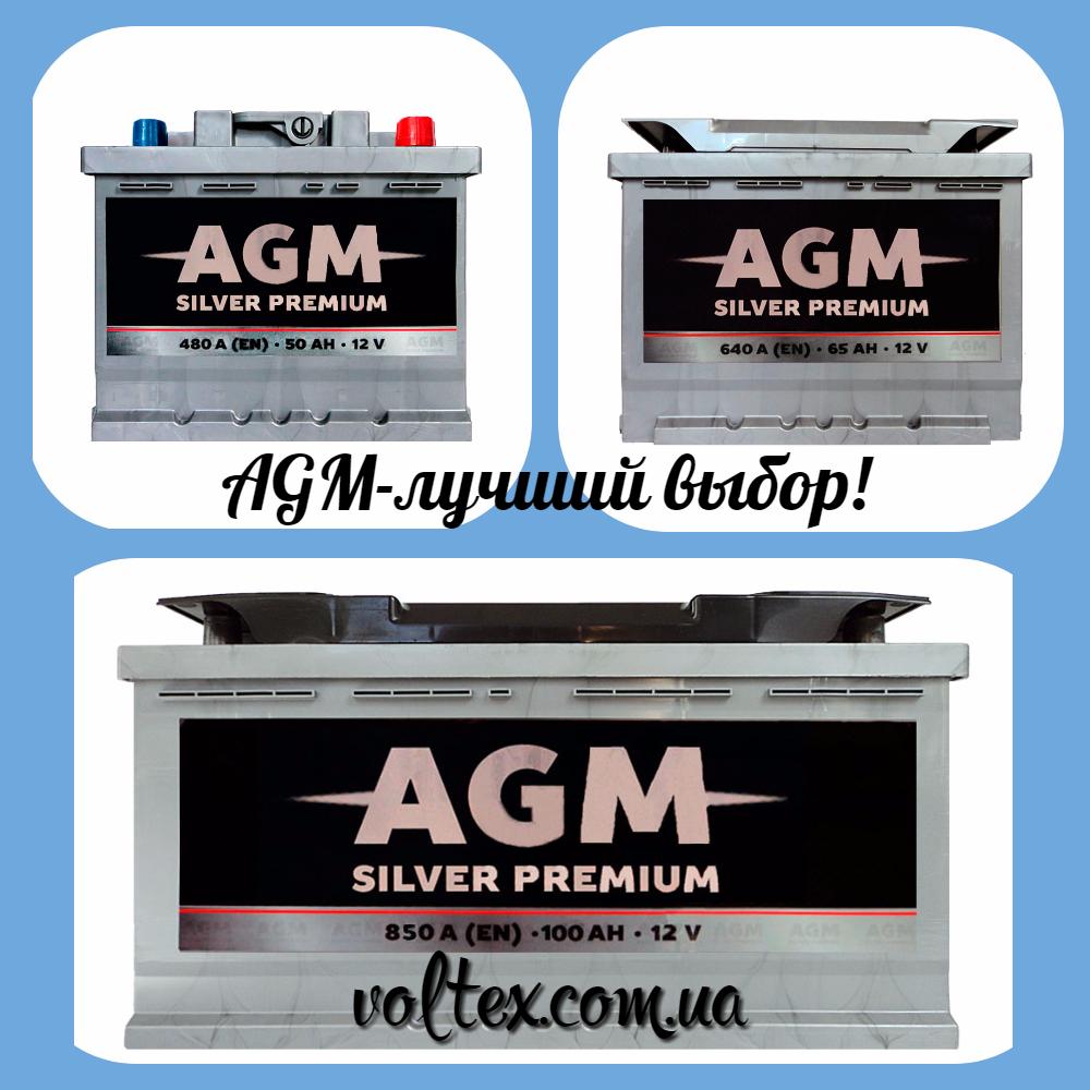 Аккумуляторы AGM Silver Premium