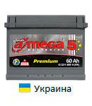 A-Mega (Амега)