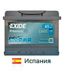 Exide (Эксайд)