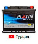 Platin (Платин)