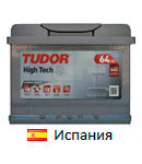 Tudor (Тюдор)