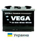 Vega (Вега)