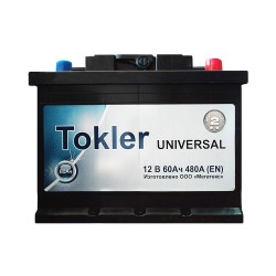 Аккумулятор Tokler Universal 60Ah R+ 480A